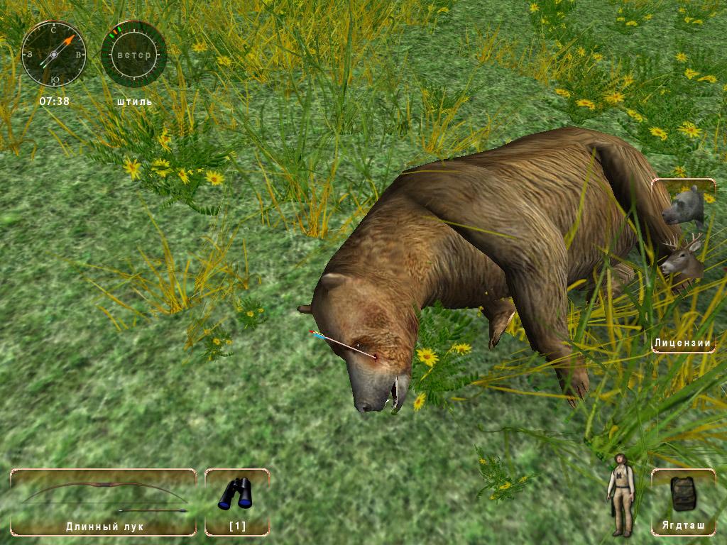 Скачать Игру Охота На Компьютер На Русском Через Торрент - фото 4
