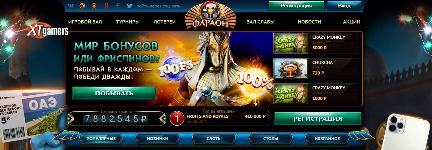 Poker игроки online friends