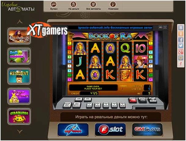 Игровой автомат Break da Bank — Играйте онлайн бесплатно или на реальные деньги