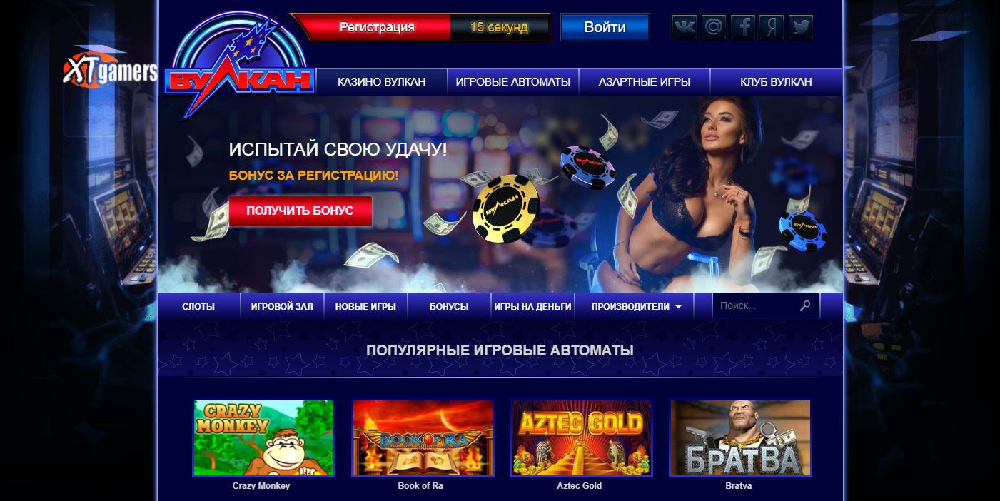 vulcan casino org