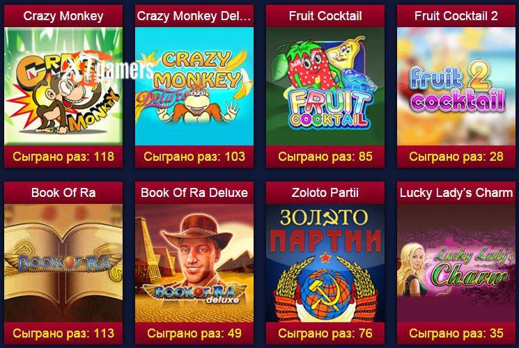 Условия ответственной игры в онлайн казино после регистрации