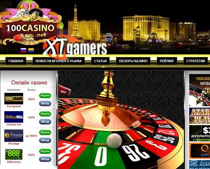 Рулетка в онлайн казино lang ru игровые автоматы aztek