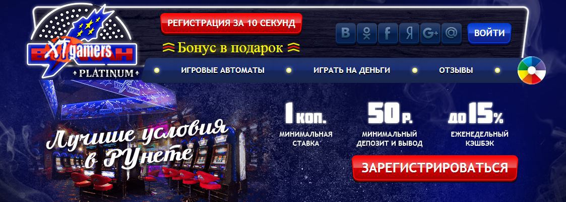 Сол casino bonus uk