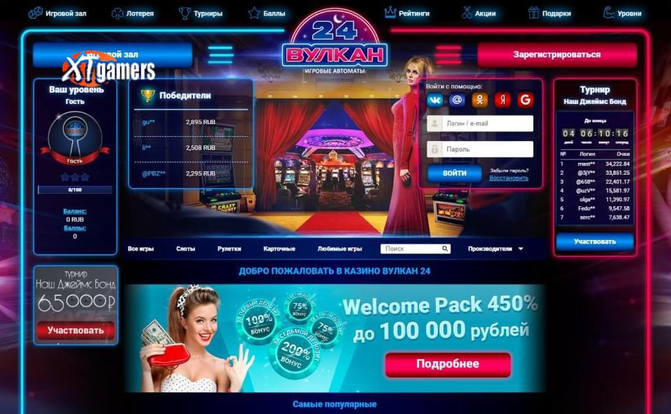 vulcan casino 24 com