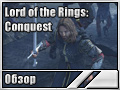 Lord of the Rings: Conquest (�����)