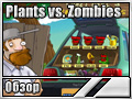 Plants vs. Zombies (Обзор)